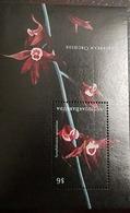 L) 2009 ANTIGUA & BARBUDA, CARIBBEAN ORCHIDS, NATURE, FLOWERS, MNH - Antigua And Barbuda (1981-...)