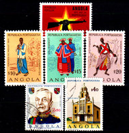 Angola-0018 - Senza Difetti Occulti - - Angola