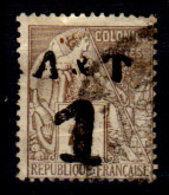 Annam-&-Tonchino-012 - Senza Difetti Occulti - - Used Stamps