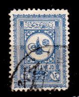Arabia-Saudita-133 - Senza Difetti Occulti - - Arabia Saudita