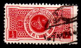 Arabia-Saudita-135 - Senza Difetti Occulti - - Arabia Saudita