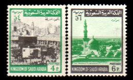 Arabia-Saudita-140 - Emissione 1970 E 1971 (sg) NG - Senza Difetti Occulti - - Arabia Saudita