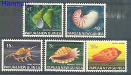 Papua New Guinea 1968 Mi 152 MNH ( LZS7 PNG140+144+146+150+152 ) - Papua New Guinea