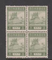 Netherlands Indies -japanese Occupation Scott N15 1943 Definitive 1c Olive Green, Block 4,Mint Never Hinged, - Netherlands Indies