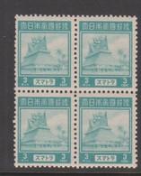 Netherlands Indies -japanese Occupation Scott N17 1943 Definitive 3c Bluish Green, Block 4,Mint Never Hinged, - Netherlands Indies