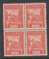 Netherlands Indies -japanese Occupation Scott N20 1943 Definitive 5c Red Orange, Block 4,Mint Never Hinged, - Netherlands Indies