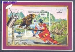 Mali 1994 MNH ( ZS5 MLIbl30B ) - Mali (1959-...)