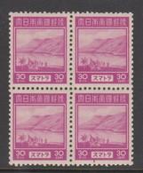 Netherlands Indies -japanese Occupation Scott N23 1943 Definitive 30c Red Violet, Block 4,Mint Never Hinged, - Netherlands Indies