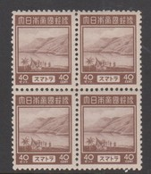 Netherlands Indies -japanese Occupation Scott N24 1943 Definitive 40c Dull Brown, Block 4,Mint Never Hinged - Netherlands Indies