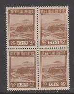 Netherlands Indies -japanese Occupation Scott N25 1943 Definitive 50c Bister Brown, Block 4,Mint Never Hinged, - Netherlands Indies
