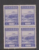 Netherlands Indies -japanese Occupation Scott N26 1943 Definitive1r Blue Violet, Block 4,Mint Never Hinged, - Indes Néerlandaises
