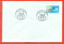 France 1989. Bicycle.  FDC. - France