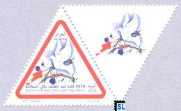 Algeria Stamps 2018, Fight Against Violence, Pigeon, Bird, Odd, Triangle, MNH - Algeria (1962-...)