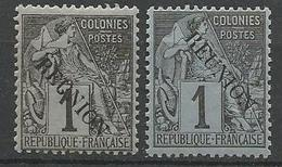 REUNION N° 17 Noir Sur Gris Et Sur Azuré NEUF** LUXE SANS CHARNIERE / MNH - Reunion Island (1852-1975)