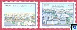 Algeria Stamps 2018, New Cities, MNH - Algeria (1962-...)