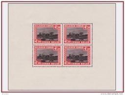 Congo BL 0001 - Sans Gomme / Without Gum - 1923-44: Neufs