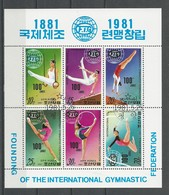 Corée Du Nord: Série 1671A + ..... (Gymnastique) - Ginnastica