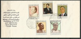 Iraq,Meeting Of The President Of Non-Aligned Countries 1982.,FDC - Iraq