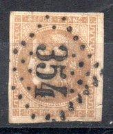 France Frankreich Y&T 43A° - 1870 Ausgabe Bordeaux
