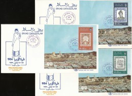 BRUNEI  Mi.Nr.  Block 7-9  Internationale Briefmarkenausstellung PHILAKOREA '84, Seoul - FDC - Brunei (1984-...)