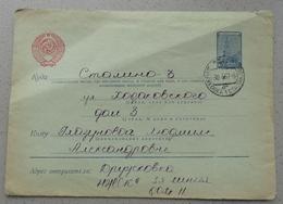 Cover Sent From Druzhkovka To Stalino. 1957. 0347 - 1923-1991 URSS