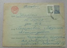 Cover Sent From USSR. Cheremkhovo. Irkutsk To Stalino. 1960. 0347 - 1923-1991 URSS