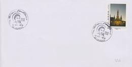 Religions Christianisme : Lourdes (Htes Pyrénées) 160 Ans D'émotions (oct 2018) (Bernadette Soubirous) - Christianisme