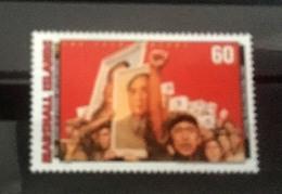 Mao China Marshall Islands - Mao Tse-Tung