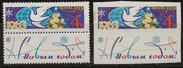 Russie 1962 N° Y&T :  2607 +ND.** - 1923-1991 URSS