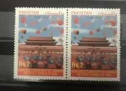 Mao China Pakistan - Mao Tse-Tung