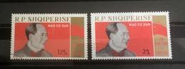 Mao China Albania - Mao Tse-Tung