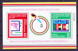 Bulgaria 1984 KSZE / Essen M/s ** Mnh (41140F) - Europese Gedachte