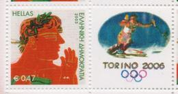 GREECE STAMPS 2006 PERSONAL STAMP WITH LABEL/TORINO WINTER OLYMPIC GAMES -MNH(L1) - Inverno2006: Torino