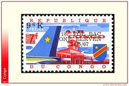 Congo 0657 **  Air Congo Surcharges  MNH - République Démocratique Du Congo (1964-71)