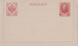 RUSSIE     ENTIER POSTAL/GANZSACHE/POSTAL STATIONERY CARTE-LETTRE - 1857-1916 Empire