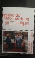 Mao China Guine-bissau - Mao Tse-Tung