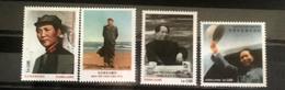 Mao China Sierra Leone - Mao Tse-Tung