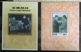 Mao China North Corea Noord Korea - Mao Tse-Tung