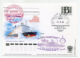 """2009 RUSSIA POSTCARD """"B"""" NUCLEAR ICEBREAKER """"VAYGACH"""" HELICOPTER POST - Polar Ships & Icebreakers"""