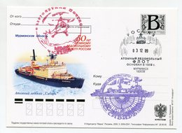 """2009 RUSSIA POSTCARD """"B"""" NUCLEAR ICEBREAKER """"SIBIR"""" HELICOPTER POST - Polar Ships & Icebreakers"""