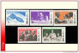 Congo 0748 /52**  Astronautes MNH - République Démocratique Du Congo (1964-71)