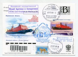 """2009 RUSSIA POSTCARD """"B"""" NUCLEAR ICEBREAKER """"50 YEARS OF VICTORY"""" MUSEUM OF ARCTIC & ANTARCTIC - Polar Ships & Icebreakers"""