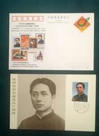 Mao China - China