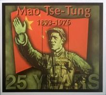Mao China Ghana - Mao Tse-Tung
