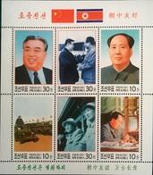 Mao China Dpr Korea - Korea (Noord)