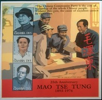 Mao China Gambia - Mao Tse-Tung