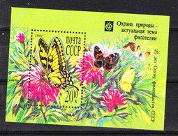 Russia  -.  1991. Farfalla Su Fiore. Butterfly On Flower. MNH - Farfalle