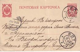RUSSIE 1911  ENTIER POSTAL/GANZSACHE/POSTAL STATIONERY  CARTE DE RIGA - 1857-1916 Empire