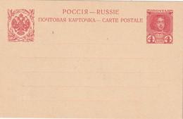 RUSSIE    ENTIER POSTAL/GANZSACHE/POSTAL STATIONERY  CARTE - 1857-1916 Empire