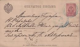RUSSIE  1891 ENTIER POSTAL/GANZSACHE/POSTAL STATIONERY CARTE - Enteros Postales